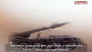 سعودی جارحیت کے جواب میں جدہ بندرگاہ پر حملہ