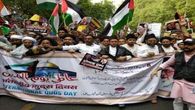 عالمی یوم القدس، ہندوستان میں امریکا اور اسرائیل کے خلاف لگے فلک شگاف نعرے