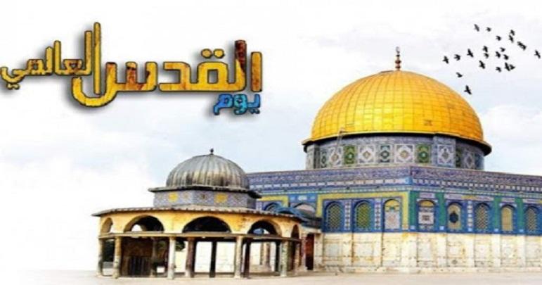 مسجد اقصیٰ امت مسلمہ کے لیے ریڈ لائن ہےاسلامی تعاون تنظیم