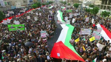 یمن: القدس ریلی پر سعودی اتحاد کا حملہ متعدد شہید و زخمی