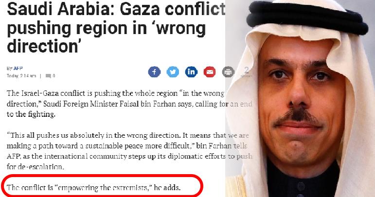 سعودی عرب اسرائیل کی حمایت میں میدان میں آگیا، مزاحمتی گروپس کو دھمکیاں