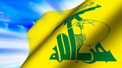 حزب اللہ کی جانب سے فلسطینی مزاحمتی تنظیموں کو فتح پر مبارکباد
