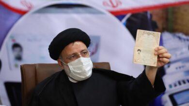 آیت اللہ سید ابراہیم رئیسی ایران کے نئے صدر منتخب