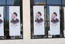 ایران میں انتخابی گہما گہمی عروج پر، تشہیراتی مہم کا آج آخری دن