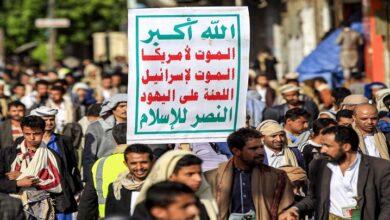 بیت المقدس کی دفاع کے لئے یمنی مجاہدین بھی تیار