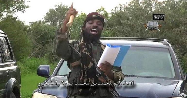 تکفیری دہشتگرد بوکوحرام کا سرغنہ بم دھماکہ میں ہلاک