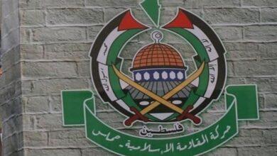 صیہونیوں کا فلیگ مارچ اور حماس کا انتباہ