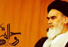 سید روح اللہ موسوی امام خمینیؒ کی حیات مبارکہ پر اجمالی نظر