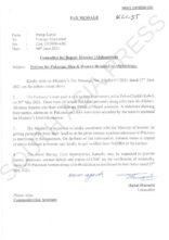 داعشی دلہنیں افغانستان میں قید