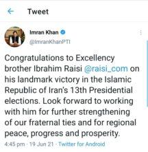 عمران خان کی ابراہیم رئیسی کو مبارکباد