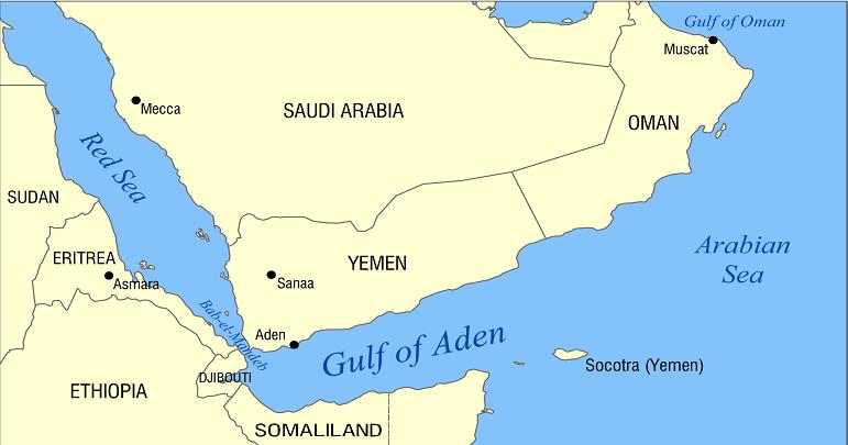 افغانستان سے فرار ہونے والے امریکیوں نے خلیج عدن میں پڑاؤ ڈال دیا