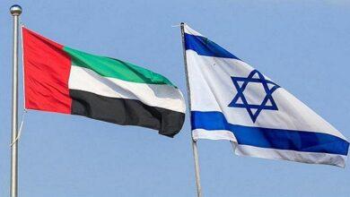 متحدہ عرب امارات میں پانچ ہزار اسرائیلیوں کو شہریت دینے کی مذمت