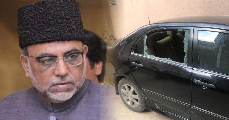 Attack on Allama-Baqar-Zaidi