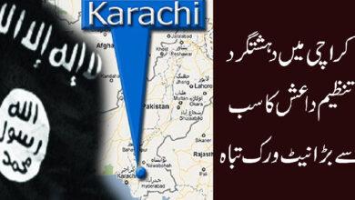 ISIS-Karachi