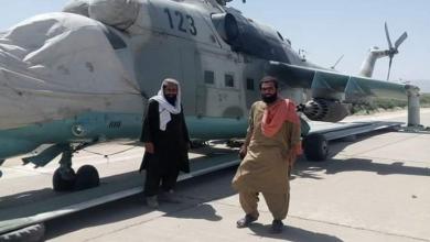 امریکی ہتھیار، فوجی گاڑیاں، ہیلی کاپٹر اور ڈرون پر طالبان کا قبضہ