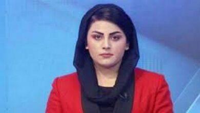 طالبان نے ایک خاتون نیوز کاسٹر کو کام کرنے سے روک دیا