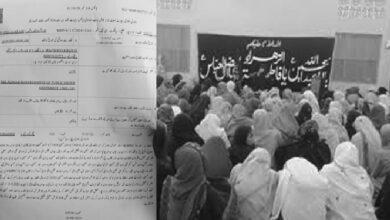 پنجاب کی ابن زیاد پولیس کی مردانگی، خواتین کی مجلس پر ایف آئی آر