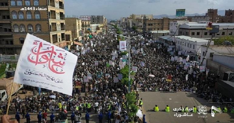 یمن میں عاشورائے حسینی کا جلوس+ تصاویر