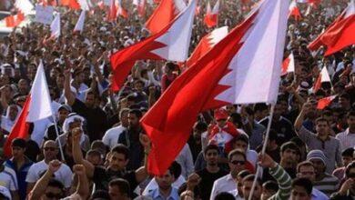 اسرائیل سے تعلقات پر بحرینی عوام سراپا احتجاج