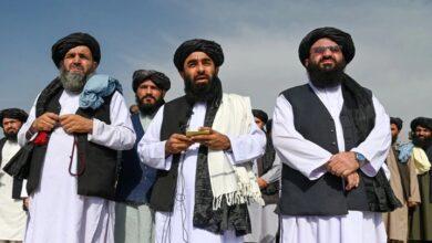 افغان طالبان کی جانب سے نئی حکومت کا اعلان متوقع ہے