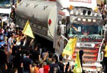 ایرانی ایندھن کی پانچویں کھیپ لبنان پہنچ گئی