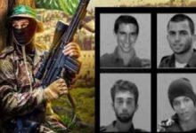 حماس اور صیہونی حکومت میں قیدیوں کے تبادلے پر گفتگو