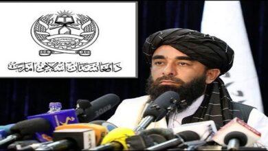 طالبان کا افغانستان میں عبوری حکومت تشکیل دینے کا اعلان
