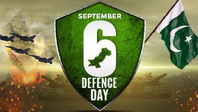 6 ستمبر یوم دفاع ملی جوش و جذبے اور شہدائے وطن سے عقیدت کے ساتھ منایا جارہا ہے