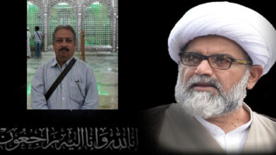 علامہ راجہ ناصر عباس جعفری کا مرحوم سید علی اوسط کی وفات پر تعزیتی پیغام