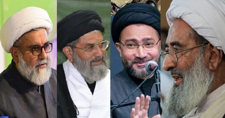 ملت جعفریہ کی نمائندہ''ملک گیر علماء و ذاکرین کانفرنس'' کل منعقد ہوگی