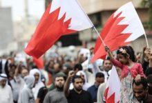 بحرینی عوام کا آل خلیفہ حکومت کی ناپاک و شرمناک سازشوں کا مقابلہ کرنے کا عزم